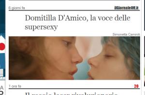 domitilla_home